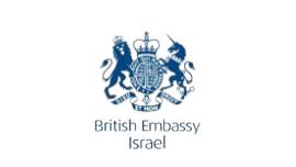 שגרירות בריטניה בישראל (2)